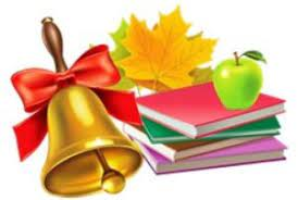 Rugsėjo 1 – osios šventė! – Šilutės Pamario pagrindinė mokykla
